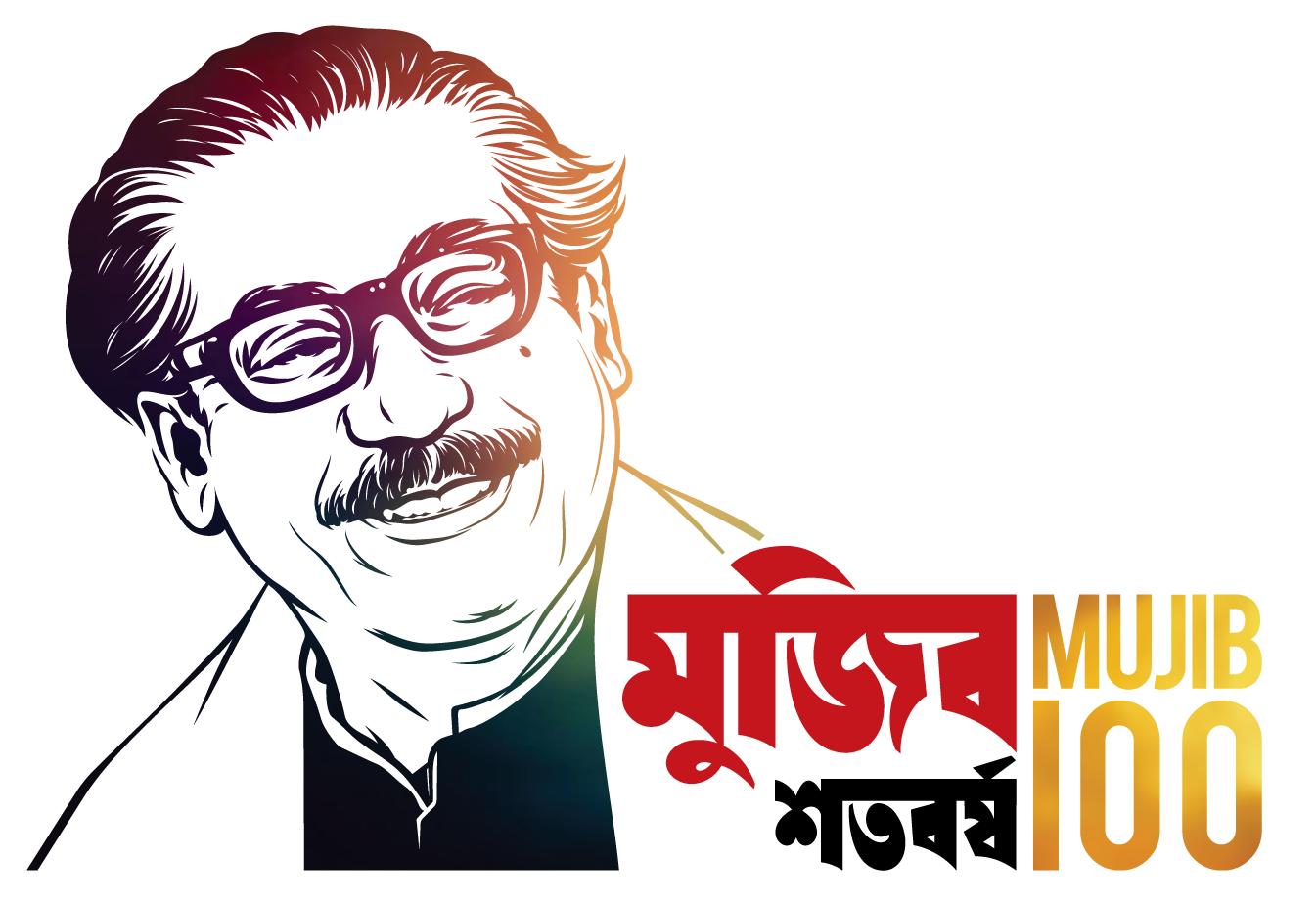 Mozib logo